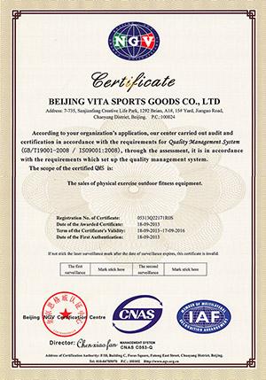 威踏体育用品英文IS9001证书