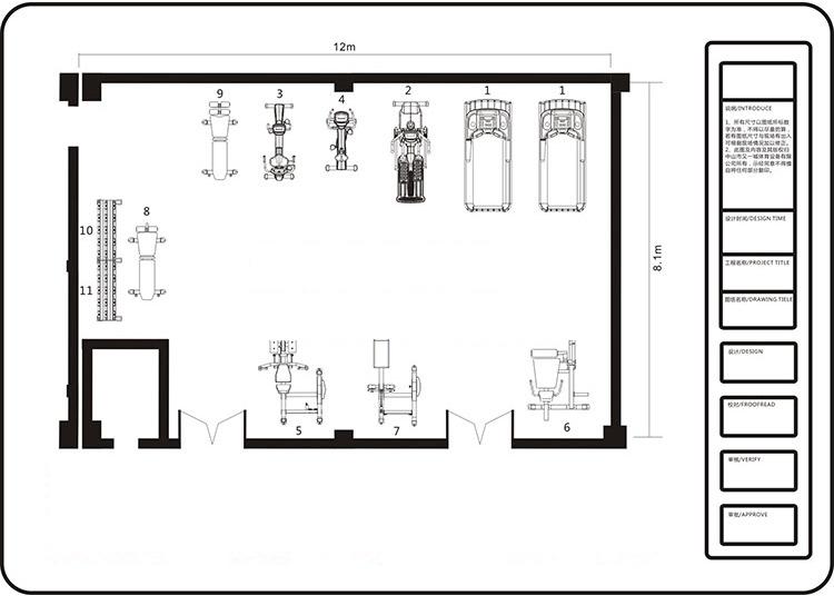 100平米健身房方案